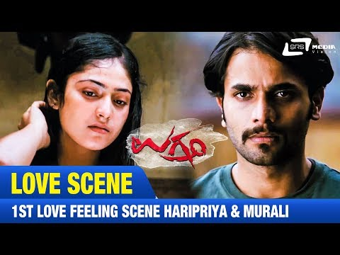 Ugramm - ಉಗ್ರಂ|1st Love Feeling Scene |FEAT. Srimurali,Haripriya |New Latest Kannada super Hit Film