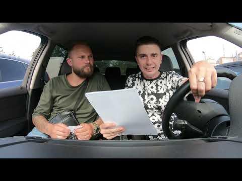 Сколько стоит пригнать автомобиль из Литвы ? Какие документы нужны для заказа авто?