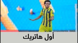 أول هاتريك في الدوري السعودي للمحترفين بأقدام لاعب التعاون مصطفى فتحي