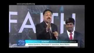 How to use faith(Telugu Christian Message)? by Samuel Patta