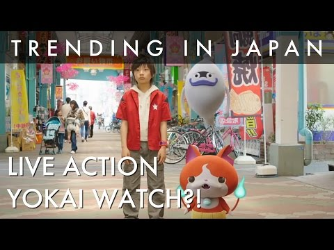 Thumbnail: Live Action Yo-kai Watch Movie : WHAT WE KNOW SO FAR - TRENDING IN JAPAN