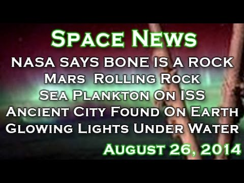 NASA Claims Thigh Bone Is Just Rock, Mars Rolling Rocks & More WUITS Space News