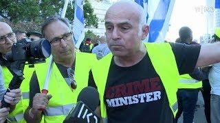 """""""אין אפשרות לשרוד"""": עצורים בהפגנת """"האפודים הצהובים"""" נגד יוקר המחיה"""