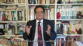 206# كيف نجا راشد الغنوشي من عزله من رئاسة البرلمان؟ وهل تمر حكومة هشام المشيشي أم يحل البرلمان؟