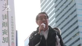 大川豊総裁の選挙にいこう! 山口敏夫候補 街頭演説 東京・新宿 2016.07.18.