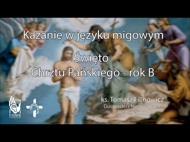 KAZANIE Święto Chrztu Pańskiego