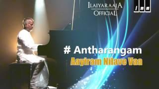 Aayiram Nilave Vaa | Antharangam | iIlaiyaraaja | S.P Balasubramaniam