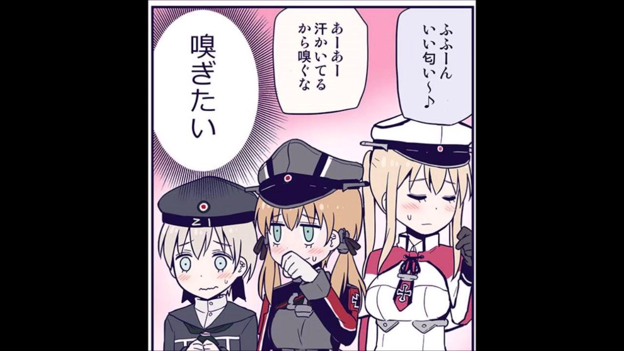 これ おすすめ 艦 ss 提督「いつも俺のことを困らせる奴らに仕返しする」