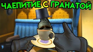 Download I Expect You To Die   Чаепитие с гранатой   HTC Vive VR Mp3 and Videos
