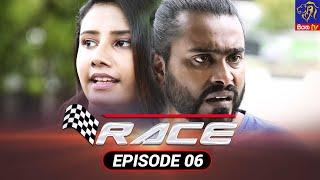Race - රේස්   Episode 06   09 - 08 - 2021   Siyatha TV Thumbnail