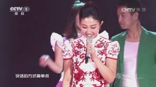 [星光大道] 20170414 方言版《演员》 演唱:尼格买提 柯森 李依娃 王春燕 | CCTV