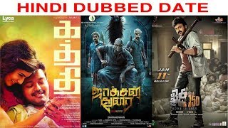 Top 3 Upcoming South Indian Movies in Hindi Dubbed || Khaidi No 150, Kaththi