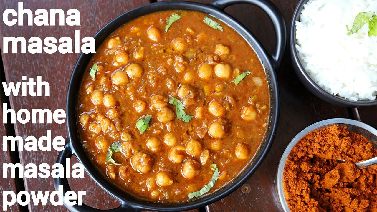 Chana Masala Recipe Chickpea Masala Chana Masala Curry Chana Curry