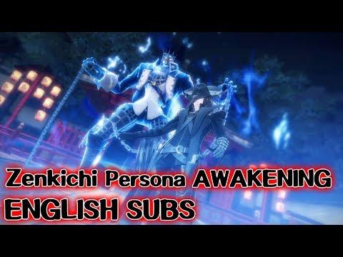 Persona 5 Scramble - Zenkichi Persona AWAKENING [ENGLISH SUBS]