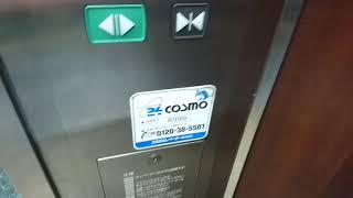 府中市某ビル三菱エレベーター thumbnail