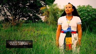 Ruta Tesfay - Eifoytay / New Ethiopian Music  (Official Video)