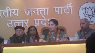 SMRITY IRANY PRESS CONFERENCE AT LUCKNOW 4th FEB 2017 :Full video