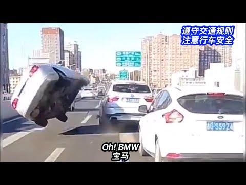 中国交通事故 / 三寶車禍56 / Idiots on Cars / China Car Crash Compilation