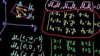 41 Уравнение плоскости, проходящей через три данные плоскости