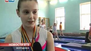 Ростов-на-Дону первенство спортивная гимнастика