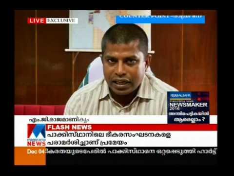KSRTC   Manorama News