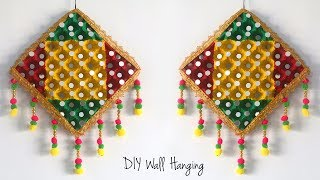 Waste Egg Tray Wall Hanging  How To Make Wall Hanging at Home