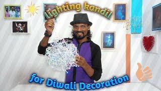 Lighting kandil for diwali decorations   Remo Art  
