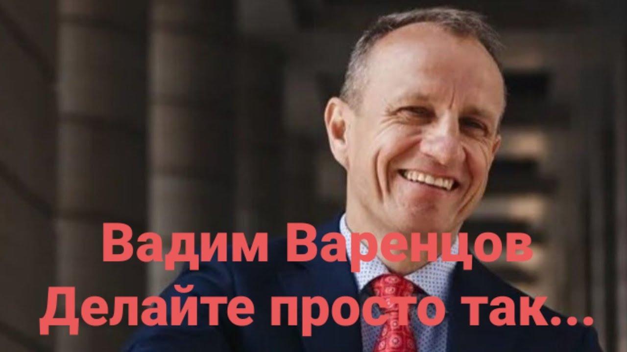 От таксиста до владельца недвижимости на 2,5 млрд рублей. О жизни,  женщинах и настоящих мужиках