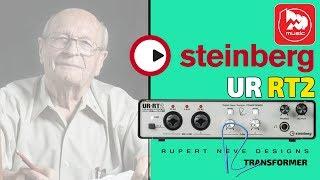 STEINBERG UR-RT2 Новый звуковой USB интерфейс с трансформаторной схемой