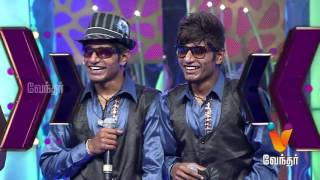 Vendhar Tv 3rd Year Anniversary   Iruvar Flashback Special  Vendhar Exclusive