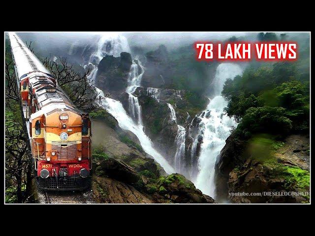 AMARAVATHI EXPRESS, DUDHSAGAR WATERFALLS, BRAGANZA GHATS | Indian Railways