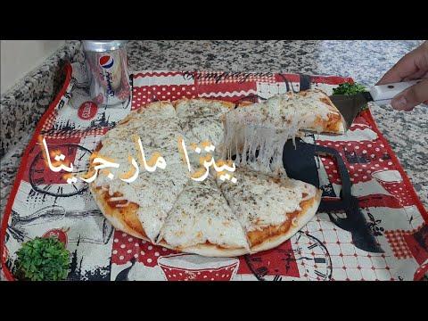 صورة  طريقة عمل البيتزا طريقة عمل البيتزا مارجريتا من أسهل مايكون طريقة عمل البيتزا من يوتيوب