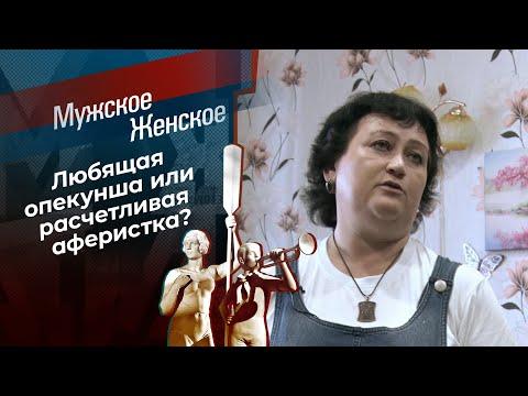 Сумасшедшие деньги. Мужское / Женское. Выпуск от 09.06.2021
