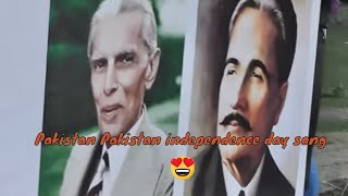 Pakistan Pakistan ( Rehman ali ) official video song for independence day
