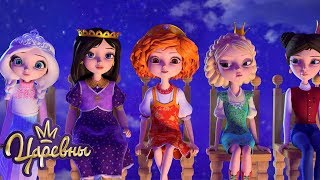 LittleTiaras - Cartoon collection 2019