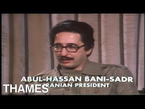 Iran | President Abulhassan Banisadr | Revolution at war | TV Eye | 1981