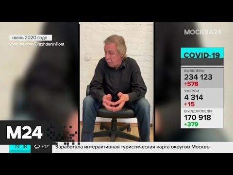 Суд над Ефремовым может начаться в начале августа - Москва 24
