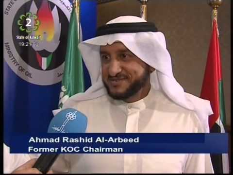 Exhibition held on the sidelines of First GCC Petroleum Media Forum in Kuwait