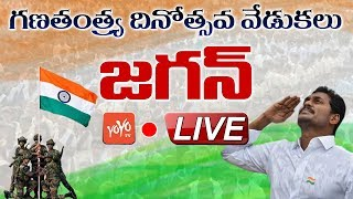 CM YS Jagan Flag Hoisting LIVE | 71st Republic Day Celebrations 2020 | Vijayawada  LIVE