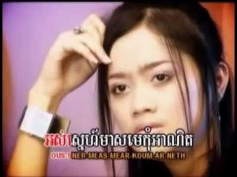 ors sneh kom anet karaoke,អស់ស្នេហ៍កុំអាណិត សុគន្ធកញ្ញា Khmer karaoke sing along   YouTube