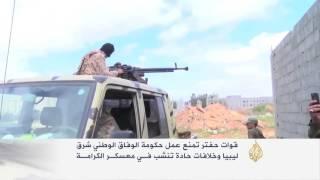 البرغثي يرفض حل قوة المهام الخاصة في ليبيا