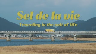 【兵庫県赤穂市日本遺産PR動画】Sel de la vie -Traveling is the salt of life-