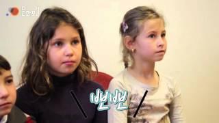 헝가리 아이들이 한국어를 만났을 때(Hungarian Kids React to Korean) 2