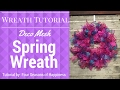 Spring wreath, deco mesh spring wreath, deco mesh wreath, pink, purple, teal deco mesh wreath