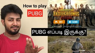 PUBG Game Tamil 2018 |  கேம் Basics and How to play PUBG? | Tamil TechLancer
