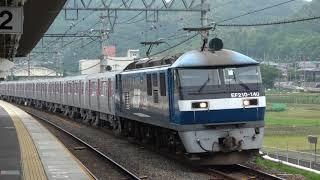 都営大江戸線12-600形甲種輸送(20180518) Delivering Tokyo metropolitan Subway 12-600 EMU