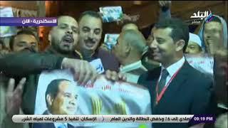 زغاريد سيدات الاسكندرية ودعاء للرئيس السيسي من امام لجان الاستفتاء