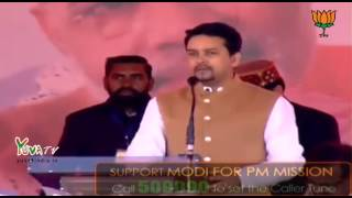 Shri Anurag Thakur speech during 'Parivartan Rally', in Sujanpur Tira, Himachal Pradesh