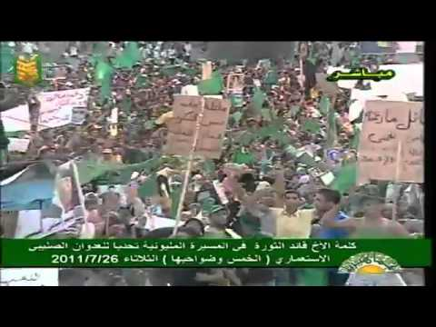Pro Gaddafi Rally (Green Libya) - 19b - Al-Khums, 26-07-2011