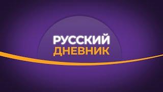 Массовые отравления суррогатным алкоголем в РФ. Причина